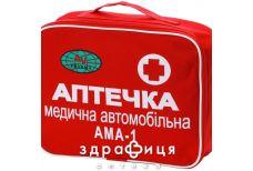 Аптечка мед автомоб ама-1