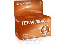 Терафлекс капс №120