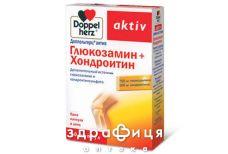 Доппельгерц актив глюкозамiн+хондроiтин капс №30