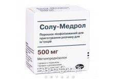 СОЛУ-МЕДРОЛ ПОР Д/IН 500МГ+Р-НИК 7,8МЛ