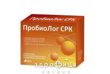 Пробіолонг спк капс №15 ліки для кишечника