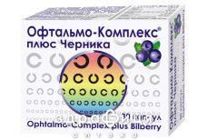 Офтальмо-комплекс плюс черника капс №30 витамины для глаз (зрения)