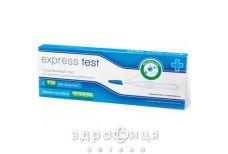 Тест д/опред берем express test полоска №1