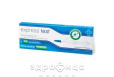 Тест express test д/дiагн вагiтн (в сечi) полоска №1