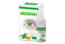 Оковирин кап глаз 10г витамины для глаз (зрения)