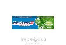 Зубная паста Blend-a-med (Блендамед) complete ополаск/освеж чист/перц мята 100мл