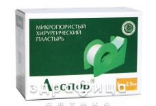Пластырь мед leoporе с диспенсер 5мх2,5см №1