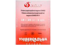 Плiвка унiверсальна радiографiчна медична онiко рп-у 18х24 №2