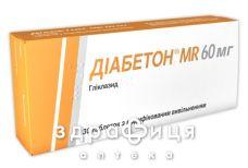 Дiабетон mr таб 60 мг №30