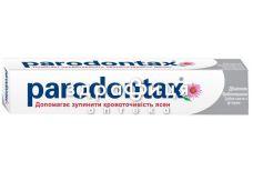 Зубна паста пародонтакс дбайливе вiдбiлювання 75мл