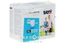 Подгузники seni (сени) active extra large №10