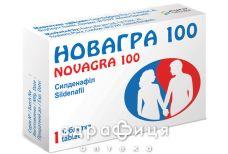 Новагра 100 табл. в/плiвк. обол. 100 мг №1