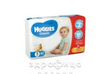 Пiдгузники huggies classic р5 (11-25кг) №42