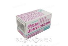 Цефуроксим пор д/ин р-ра 0,75г №1 антибиотики