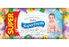 Дитячi вологi серветки superfresh д/дiтей та мам №120