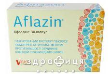 Афлазин капс 200мг №30