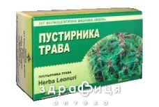 ПУСТЫРНИКА ТРАВА 1Г Ф/П №20 ушные капли