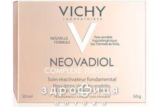 Vichy (Виши) неовадиол крем д/сух кожи с компенсирующим эффектом 50мл m9720800