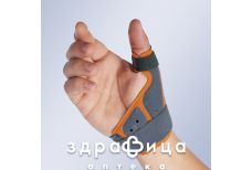Пристосування ортопедичне на палец жорст ортез-п4 xxl лів чорн