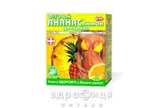 Фиточай ключи здоровья ананас/лимон д/похуд 1,5г пак №20