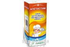 Апетистим сироп 125г ліки для кишечника