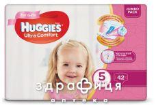Подгузники Huggies (Хаггис) ultra comfort д/дев р5 №42