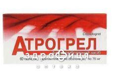 Атрогрел таб п/о 75мг №60
