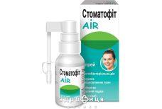 Стоматофит air спрей 30мл анестетик в стоматологии