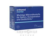 Orthomol mental обмін р-н і розумова діяльність 15днів пор №15+капс №45 для нервової системи