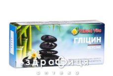 Табула віта глицін таб №50 таблетки для пам'яті