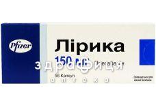 Лiрика капс 150мг №56 таблетки від епілепсії