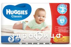Подгузники Huggies (Хаггис) classic р3 (4-9кг) №58