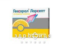 Гексорал лорсепт зi смаком лимона льодяники №8 (4х2) бл таблетки від горла