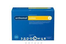 Orthomol osteo остеопороз 30днів гранули саше №30