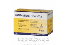 Игла д/шприц-ручки micro-fine plus g30 (0.3х8мм)