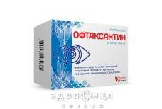 Офтаксантин капс №60 витамины для глаз (зрения)