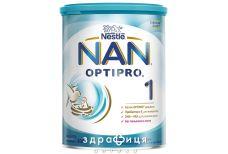 Nestle (Нестле) NAN (НАН)-1 смесь молочная с 0 мес 800г 1000005