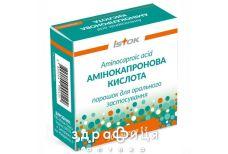 Амінокапронова к-та пор 1г №10 - кровоспинні