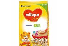 Milupa (Милупа) каша безмолоч овсяная 170г 4401