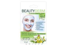 Beauty derm маска д/обличчя  мімич зморш блакит глина 15мл