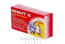 Нообут ic табл. 0,1 г №20 таблетки для пам'яті