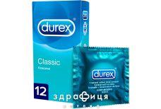 Презервативи durex classic №12