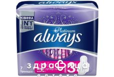 Прокл always platinum collection ultra super plus №7
