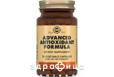 Solgar антиоксидантна формула капс №30