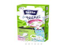 Прокладки bella for teens ultra relax №20 Щоденні прокладки