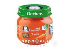 Gerber (Гербер) пюре морковь 80г