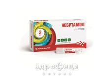 Небутамол р-н д/iнг 1мл/мл 2мл №10 від астми
