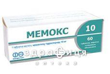 Мемокс 10 таб в/о 10мг №60 (10х6) таблетки для пам'яті