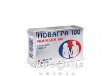 Новагра 100 таб в/о 100мг №8 для потенции