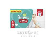 Подгузники Pampers (Памперс) трусики pants jumbo pack 6-11кг №60